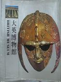 【書寶二手書T7/藝術_YKH】大英博物館