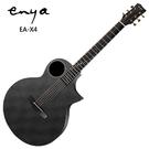 Enya EA-X4嚴選41吋尖角碳纖維...