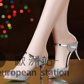 涼鞋/夏季魚口細跟女式高跟 亮片金色鞋女「歐洲站」