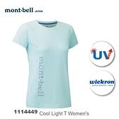 【速捷戶外】日本mont-bell 1114449 LT Cool 女短袖排汗衣(粉水藍),輕薄柔順,透氣,排汗,montbell