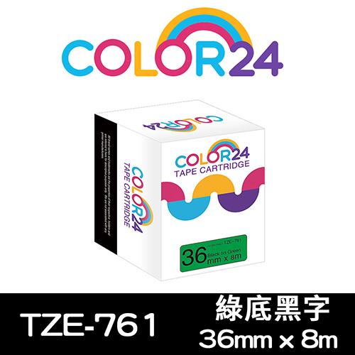【COLOR24】for Brother TZ-761 / TZe-761 綠底黑字相容標籤帶(寬度36mm)
