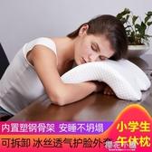 午休枕學生防壓趴趴枕記憶棉兒童抱枕辦公室多功能休息枕『櫻花小屋』