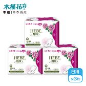 HIBIS木槿花 負離子草本衛生棉 日用24cm 10片裝x3包