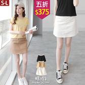 【五折價$375】糖罐子造型英字褲頭雙口袋純色縮腰褲裙→預購(S-L)【KK6896】