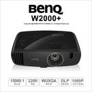 雙11贈高級HDMI 加價送布幕 Ben...