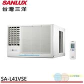 限桃園以北含標準安裝台灣三洋 6-8坪 一級變頻冷專窗型冷氣 左吹 SA-L41VSE 右吹 SA-R41VSE