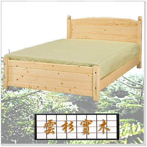 【水晶晶家具/傢俱首選】水蜜桃雲杉實木5尺雙人床SY8053-9