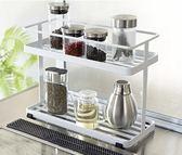 廚房置物架調味料架調味架落地調味罐調料收納盒調味瓶收納置物架igo『小淇嚴選』