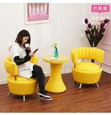 辦公室接待奶茶甜品店西餐咖啡廳桌椅組合簡約休閒卡座單人皮沙發-享家生活館 IGO