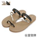 簡約線條造型,增添優雅風格 橡膠防滑鞋底,耐磨安全好穿 完美舒適的2公分平底設計