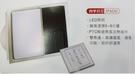台芝 TAISHIBA ELECTRIC 多功能浴室暖風扇