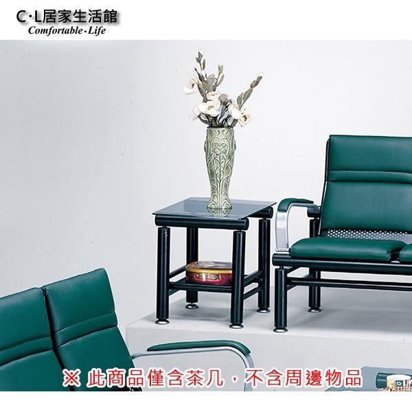 【 C . L 居家生活館 】Y602-6 吉利小茶几(8mm強化玻璃)