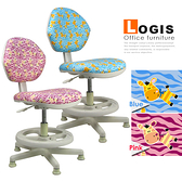 **邏爵*HS300 守習 斑馬花花守護兒童椅/成長椅/兒童電腦  課桌椅 活動椅座 SGS/LGA測試認證