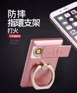 創意打火機 指環扣 USB打火機 充電式...