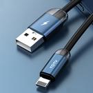 TOTU iPhone/Lightning充電線傳輸線快充線 鋁合金 3A 快充 晶彩系列 120cm