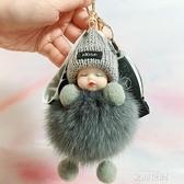 狐貍毛球睡眠娃娃毛絨玩具手機掛飾玩偶公仔書包包掛件汽車鑰匙扣『艾麗花園』