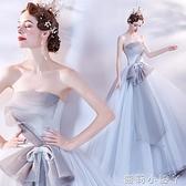 天使嫁衣 古典藍灰色晚宴年會演出藝考主持人婚紗晚禮服批發16001 NMS蘿莉新品