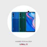 【贈保護套+鋼化保護貼】HUAWEI Y9 Prime 2019【LMALL】