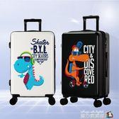 卡通行李箱兒童拉桿箱萬向輪小孩旅行箱學生可愛登機箱20寸男女 魔方數碼館WD
