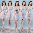 伴娘禮服 姐妹團小禮服伴娘服女灰色正韓顯瘦禮服冬季畢業季活動聚會服-Ballet朵朵