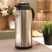 保溫杯 保溫瓶不銹鋼保溫壺玻璃內膽大容量熱水瓶辦公暖壺家用 莫妮卡小屋