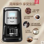 咖啡機  咖啡機家用全自動研磨現煮迷妳小型一體機  igo  220V 綠光森林
