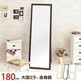 典藏實木鏡框180X60穿衣鏡(胡桃)