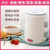 電熱飯盒可插電加熱保溫熱飯神器迷你小蒸煮帶飯鍋飯煲1-2上班族 藍嵐