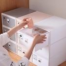 放內衣內褲的收納盒抽屜式三件套女塑料家用...