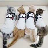 貓咪衣服夏裝薄款小貓幼貓可愛英短小型貓貓夏天寵物背心夏季t恤    電購3C