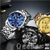 機械手錶2020新款男士手錶防水全自動機械表男表瑞士概念時尚潮金色手錶男爾碩數位