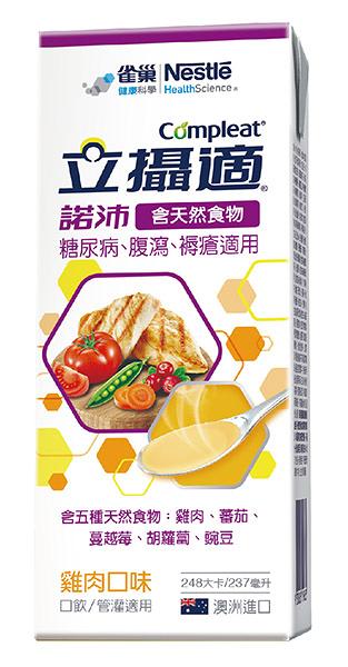 雀巢諾沛天然食物管灌配方雞汁 1箱 *維康*