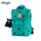 deya 熊後背包(小)-三色 台灣頂級帆布刺繡 MIT台灣製造 加贈deya熊玩偶