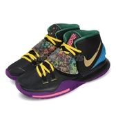 Nike 籃球鞋 Kyrie 6 EP CNY 黑 紫 男鞋 農曆新年 銅錢圖騰 運動鞋 【PUMP306】 CD5029-001