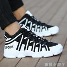 休閒鞋男鞋春季新款運動韓版潮流百搭潮鞋內增高8cm情侶白鞋 蘿莉小腳丫