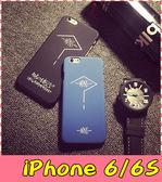 【萌萌噠】iPhone 6 / 6S (4.7吋) 明星自創潮牌保護殼 高質量 磨砂手感 半包硬殼 手機殼 手機套