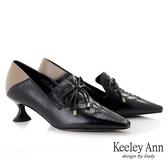 Keeley Ann經典素面 手工編織羊皮撞色肩頭跟鞋(黑色) -Ann系列