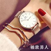 手錶 女士防水時尚新款大氣氣質休閒淑女韓版簡約學生潮流 df1166【極致男人】
