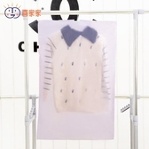 大衣衣服防塵罩衣罩掛式干洗店防塵套塑料袋掛衣袋衣套透明西裝套