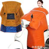 電動摩托車擋風被冬季加絨加厚自行車電瓶電車冬天pu擋腿罩衣秋 卡布奇諾雙十一特惠