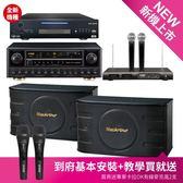 美華 歡唱舞台超值卡拉OK組 HD-800pro