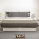 日本直人木業-極簡風白榆木6尺雙人加大平面兩抽床組