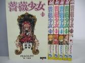 【書寶二手書T1/漫畫書_AET】薔薇少女_1~6集合售_Peach-Pit