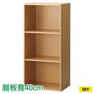 【DIY】42cm彩色櫃 COLOBO 三層櫃 NA NITORI宜得利家居