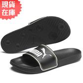 【現貨】PUMA Leadcat FTR 男鞋 女鞋 拖鞋 休閒 柔軟 黑【運動世界】37227601