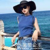 小心機背心女夏新款韓版百搭無袖針織衫打底上衣外穿花間公主