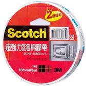 3M Scotch 超強雙面泡棉膠帶 18mmX3yd 單入