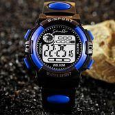 兒童手錶—兒童手錶防水夜光男孩女孩小學生男童女童多功能運動電子錶 草莓妞妞