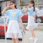 套裝裙 chic溫柔很仙的套裝裙子夏季學生閨蜜裝仙女可愛小清新連身裙女夏 至簡元素