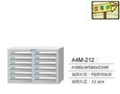 [家事達] Tanko 桌上型A4文件箱 A4M212 特價